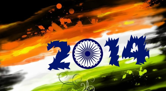 68 Years of Independence – Happy Independence Day 2014